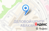 Государственная инспекция труда в Республике Хакасия