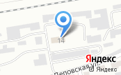 Уголовно-исполнительная инспекция Управления ФСИН по Республике Хакасия