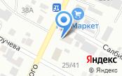ПАРТНЕР-АВТО