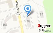 Автостоянка на ул. Чкалова