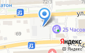 Автостоянка на ул. Копылова