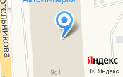 Сибирь Регион
