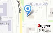 ПромКомплект
