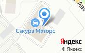 МАСТЕР СЕРВИС