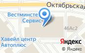 Тойота Центр-Красноярск