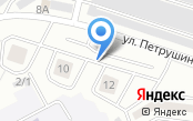 Автостоянка на ул. Петрушина