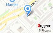 Авто ОТС магазин моторных масел автохимии