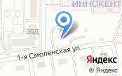 Автостоянка на ул. Смоленская 1-я