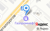 АЗС Кедр
