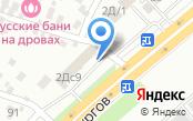 Корея дизель