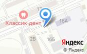 Сибирская тентовая компания