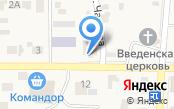 Отдел судебных приставов по Березовскому району