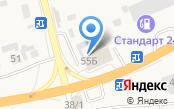 Шиномонтажная мастерская на Трактовой