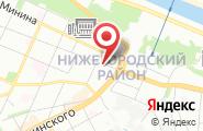 нижегородской области конторы букмекерские