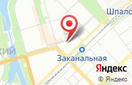 Букмекерская Контора В Красноармейском Районе