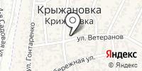 Администрация Крыжановского Сельского Совета на карте