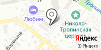 Ремсервис на карте
