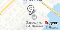 Судостроительно-судоремонтный завод им. В.И. Ленина на карте
