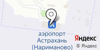 Авиапром на карте