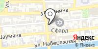 Управление Министерства юстиции РФ по Астраханской области на карте