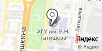 АстЛек на карте