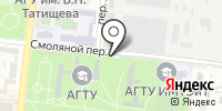 Фортуна-Авто на карте