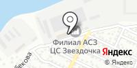 Астраханский судоремонтный завод на карте