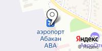 Линейный пункт полиции на карте