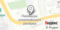 Училище олимпийского резерва на карте