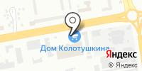 Дом Колотушкина-BG на карте