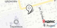 Служба грузчиков на карте