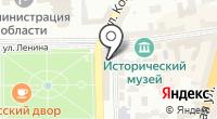 Администрация области и края в Смоленске телефоны адреса и  Контрольный департамент на карте