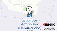 Аэропорт Астрахань на карте