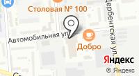 Астраханский таксопарк на карте