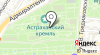 Астраханский колледж культуры на карте