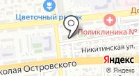 ШВСМ г. Астрахани на карте