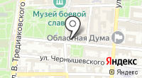 Волгоградская лаборатория судебных экспертиз Министерства юстиции РФ на карте