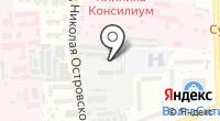 Автобаза Администрации г. Астрахани на карте