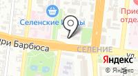 Кувырок на карте