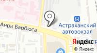 Интермед на карте