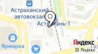 Астрахань 1 на карте