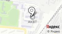 АКВТ на карте