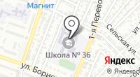 Средняя общеобразовательная школа №36 на карте