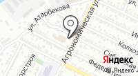 Магазин канцелярских товаров и бытовой химии на карте