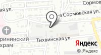 Стройсбыт на карте