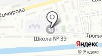 Средняя общеобразовательная школа №39 на карте