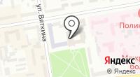 Блюз на карте
