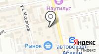 Абаканский на карте
