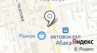 Пешеход на карте