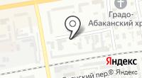 Пенетрон-Абакан на карте